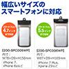 iPhone・スマホ防水ケース(iPhone SE/6s/・4.7インチ対応・IPX8対応・アームバンド&ネックストラップ付属)
