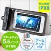 iPhone・スマホ防水ケース(iPhone 6s Plus・5.5インチ対応・IPX8・アームバンド&ネックストラップ付属)