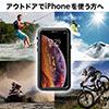 iPhone XS/iPhone X防水耐衝撃ハードケース (IP68・Qi充電対応・ストラップ付)