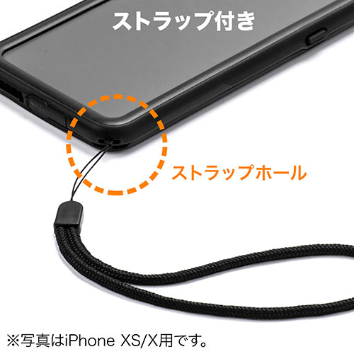 iPhone SE(第2世代)/iPhone 8/iPhone 7防水耐衝撃ハードケース (IP68・ストラップ付)