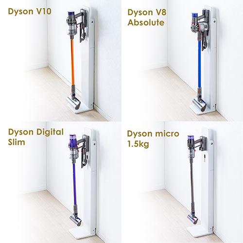 ダイソン掃除機スタンド 壁寄せ 収納 立てかけ 充電スタンド Dyson Micro 1.5kg/Micro 1.5kg Pro/V7/V8/V10/V11対応 木目 ブラック