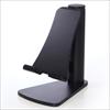 iPad・タブレットPCアルミスタンド(縦置・横置き対応・ブラック)