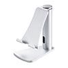 iPad・タブレット縦置きスタンド(アルミ・横置き対応・シルバー)