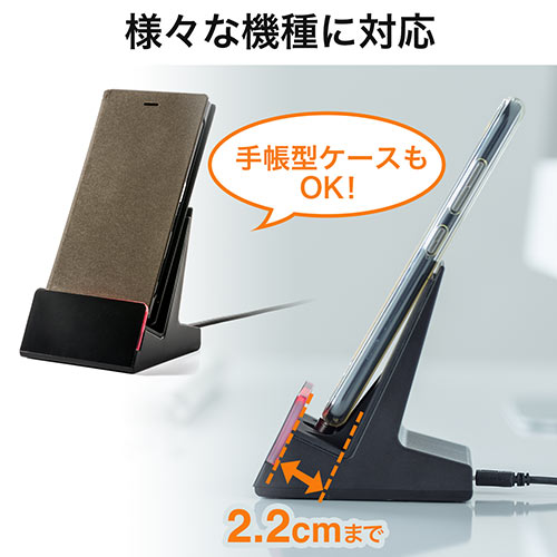 USB Type-c マグネット充電スタンド(microUSB対応・2A対応)