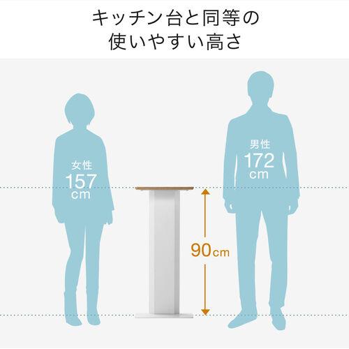 壁寄せ充電スタンド(ベットサイドテーブル・USB充電器収納タイプ・天然木・ホワイト)