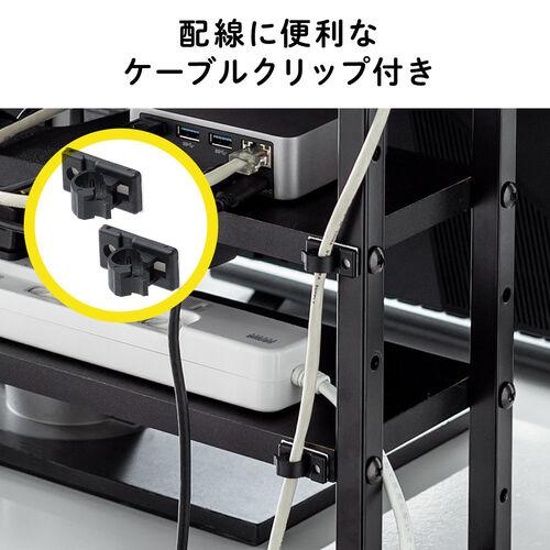 【ハロウィンセール】ディスプレイ裏収納ラック モニター裏収納ラック 棚 配線 ルーター ちょい置き 幅48.2cm 高さ51cm 3段 22インチ以上のモニター向け