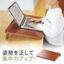 学習台 ライティングボード ノートパソコンスタンド 木製 姿勢矯正 子供 学習補助 ペントレー付き