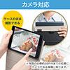 タブレットケース(7・8・9インチ対応・NEC Lavie Tab対応・薄型・PUレザー・スタンド機能)