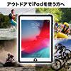 iPad 9.7インチ 2018/2017防水耐衝撃ハードケース (防塵・スタンド機能・IP68・ストラップ付)