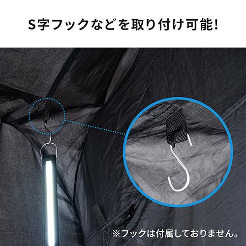 テレワーク用テント プライバシーテント 個室テント ゲーミングテント 室内テント テレワーク 在宅ワーク 幅110cm 奥行110cm