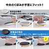 リストレスト(丸形・エルゴノミクス・腱鞘炎防止・マウス操作連動・ハード素材・小型・テレワーク・在宅勤務・ブラック)