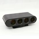増設4連シガーソケット(USB付き・iPhone 5s・5c・スマートフォン充電対応)