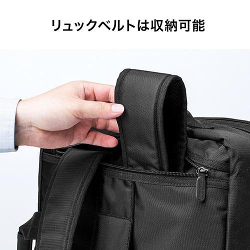 3WAYビジネスバッグ(鍵・マチ拡張・出張対応1~2泊・レインカバー・ショルダーベルトセット)
