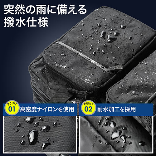 3WAYビジネスバッグ(リュック対応・メッシュ使用・大容量・28L・レインカバー・ショルダーベルトセット)