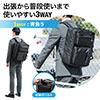 3WAYビジネスバッグ(リュック対応・メッシュ使用・大容量・32L・レインカバー・ショルダーベルトセット)