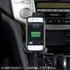 iPhone 5s・5c充電車載ホルダー(Lightning充電アダプタ付き・USB充電ポート付)
