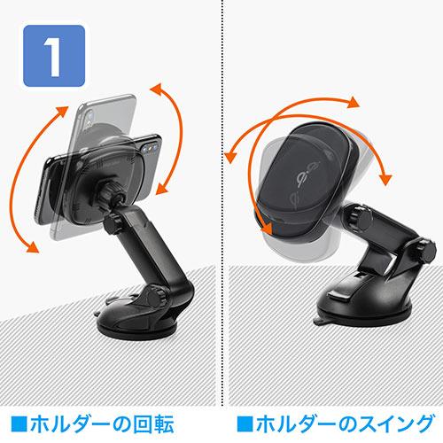 カーチャージャー付きワイヤレス充電器(Qi充電・マグネット・ゲル吸盤・ワイヤレス充電・角度調整・急速充電・車載ホルダー)