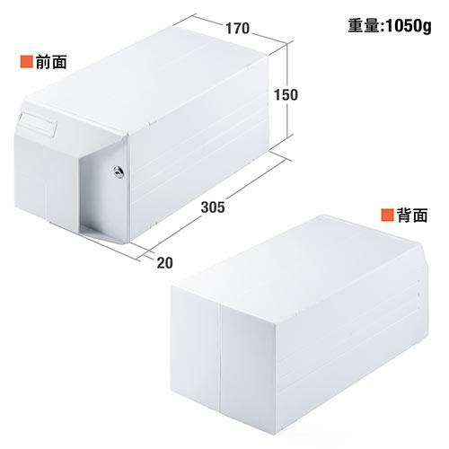 引き出し式ボックスケース 2個セット(ボックスケース・メディアケース・鍵付き・引き出し式・スタッキング対応・大容量収納ケース)