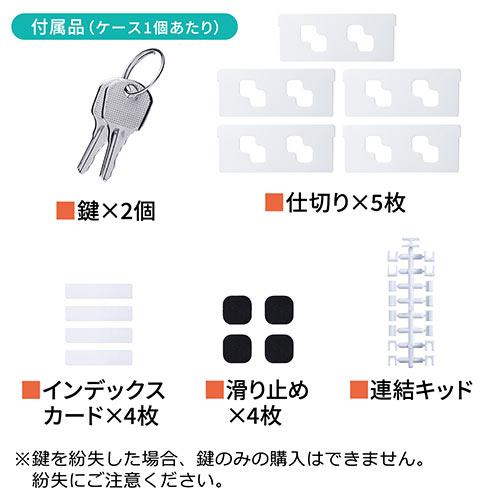 引き出し式ボックスケース 4個セット(ボックスケース・メディアケース・鍵付き・引き出し式・スタッキング対応・大容量収納ケース)