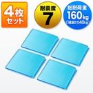耐震マット(4枚セット・耐震ジェル・テレビ&パソコン対応・耐震度7・総耐荷重160kg)