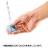 耐震マット(4枚セット・耐震ジェル・テレビ&パソコン対応・耐震度7・総耐荷重180kg)