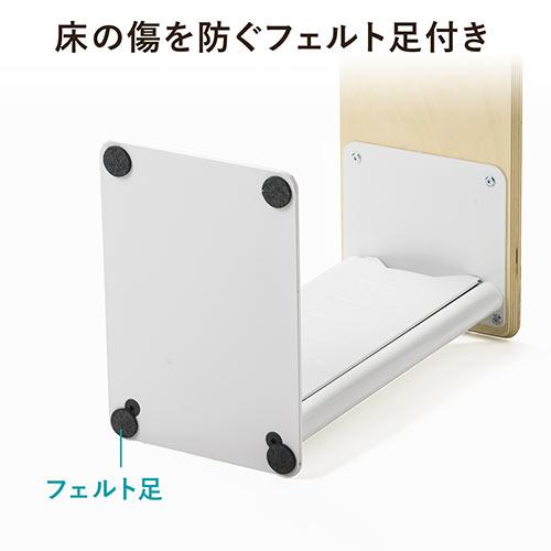 ソファサイドテーブル(デスクサイドテーブル・700-AC011W付属・天然木/スチール使用・ブラック)
