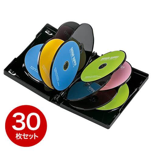 【30枚】DVDケース(10枚収納・トールケース・ブラック)