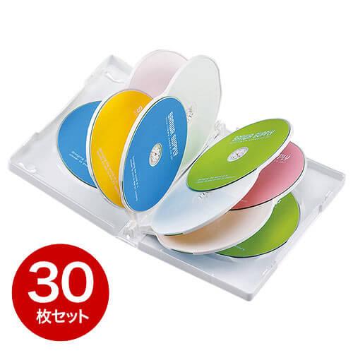 【30枚】DVDケース(10枚収納・トールケース・ホワイト)