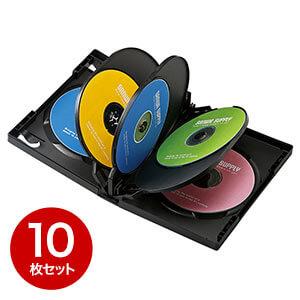 【10枚】DVDケース(8枚収納・トールケース・ブラック)