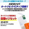BCI-351+350/6MP キヤノン互換・詰め替えインク6色セット・3回分