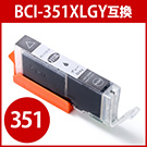300-C351GYXL