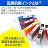 BCI-351XLGY キヤノン互換インク 大容量・グレー