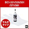 詰め替えインク BCI-320/321/325/326/350/351/370/371/380/381(ブラック・30ml)