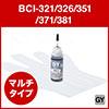 詰め替えインク BCI-320/321/325/326/350/351/370/371/380/381(グレー・30ml)