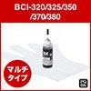 詰め替えインク BCI-320/321/325/326/350/351/370/371/380/381(顔料ブラック・30ml)