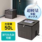 300-DLBOX008
