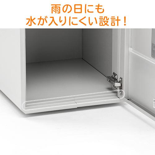 宅配ボックス(置き配・大容量・50リットル・カード式解錠・ネコポス便対応・スチール製)