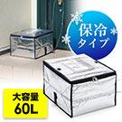 300-DLBOX014