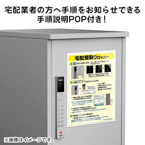 宅配ボックス(置き配・戸建て・アプリ連動・Amazonパントリーボックス対応・大容量69L)