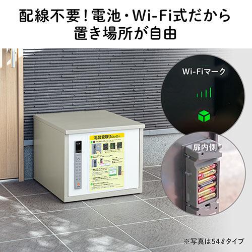 宅配ボックス 置き配 戸建てアプリ連動 アプリ管理 スチール 大容量90L ダークシルバー