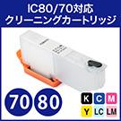 300-E80CL