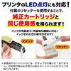 【1回あたりの詰め替え856円】互換・詰め替えインク IC6CL80/IC6CL70 約5回分(6色セット・30ml・工具付き・リセッター付き)