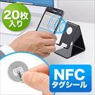 300-NFC001