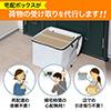 宅配ボックス(簡易固定・折りたたみ可能・印鑑ケース付・盗難防止ワイヤー・鍵付・50リットル)