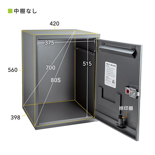 宅配ボックス(ロッカータイプ・印鑑捺印対応・大容量68L・戸建・住宅用)専用設置台セット
