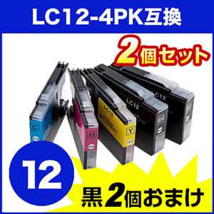 2個セット LC12-4PK ブラザー互換インク 4色パック