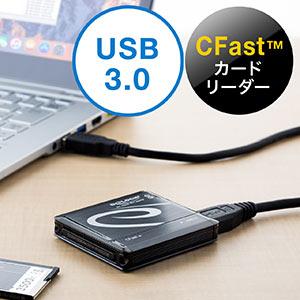 CFastカードリーダー(CFast2.0・コンパクト・DeLOCK 91686)