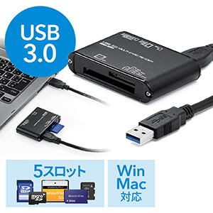 USB3.0マルチカードリーダー(USB3.0・5スロット・SD・microSD・コンパクトフラッシュ・メモリースティック・M2)