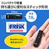 SDカードリーダー(SD・microSD・USB3.1 Gen1・直挿し・スティック形状)