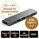 USB Type-C ドッキングステーション MacBook Pro専用 PD/60W対応 4K対応 7in2 HDMI Type-C×2 USB3.0×2 SD/microSDカード テレワーク